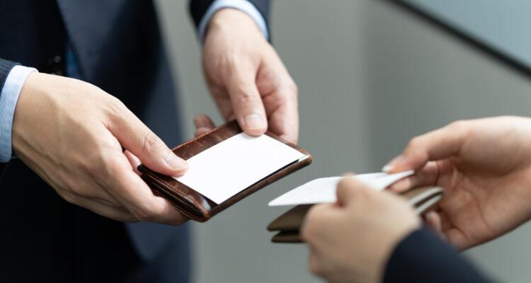 名刺管理はすべてお任せ! 名刺管理ツールを活用して営業活動に集中できる環境を作ろう